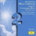 ヘルベルト・フォン・カラヤン/Beethoven: Missa Solemnis Op.123, Mozart / Coronation Mass / Herbert von Karajan(cond), BPO, Gundula Janowitz(S), etc [4530162]