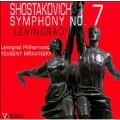 ショスタコーヴィチ: 交響曲 第7番 「レニングラード」