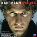 Wagner Album<限定盤>