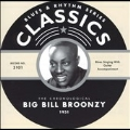 Classics 1951