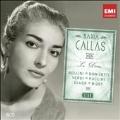 Maria Callas<限定盤>