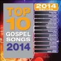 Top 10 Gospel Songs 2014