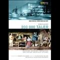 Boris Blacher: 200,000 Taler
