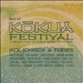 Best of Kokua Festival<初回生産限定盤>