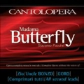 Puccini: Madama Butterfly (Complete without the Voices of Bonzo, Goro and All Second Leads)