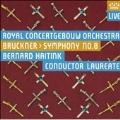 ベルナルト・ハイティンク/Bruckner: Symphony No.8 [RCO05003]