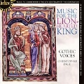Music for the Lion-Hearted King -Mundus Vergens, Novus Miles Sequitur, etc / Christopher Page(cond), Gothic Voices
