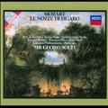 Mozart: Le Nozze di Figaro<完全限定盤>