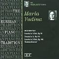 The Russian Piano Tradition - Nikolayev School: Beethoven: Piano Sonatas / Maria Yudina