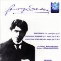 Enescu: Symphony no 2 / Horia Andreescu, et al