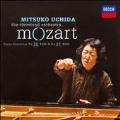 Mozart: Piano Concertos No.20 K.466, No.27 K.595