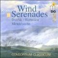 Romantic Wind Serenades - Dvorak, Mendelsson, W.E.Hartmann