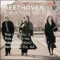 ベートーヴェン: ピアノ三重奏曲全集 第1集