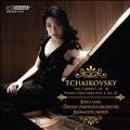 Tchaikovsky: The Tempest Op.18, Piano Concerto No.1
