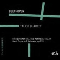 Beethoven: String Quartet No.13, Great Fugue