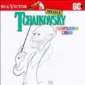 More Tchaikovsky - Greatest Hits