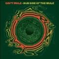 Dub Side of the Mule [3CD+DVD]