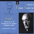Ernest Ansermet Vol.2 - Mozart: Symphonies, etc / Michel Cuvit(tb), Paolo Longinotti(tb), Ernest Ansermet(cond), Orchestre de la Societe du Conservatoire Paris, etc