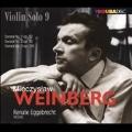 無伴奏ヴァイオリンのための音楽 Vol.9