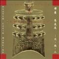 Tan Dun: Symphony 1997 (Heaven Earth Mankind) (Remasterd)