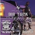 Purple Hulk [CD+DVD]