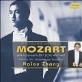 Mozart: Piano Concertos No.20, No.21