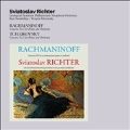 Rachmaninov: Piano Concerto No.2; Tchaikovsky: Piano Concerto No.1