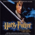 Harry Potter (Special Edition)