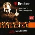 Brahms: Complete Symphonies No.1-No.4 / Evgeny Svetlanov(cond), Orchestre Symphonique de l'URSS