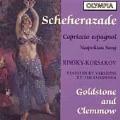 Rimsky-Korsakov: Scheherazade, etc / Clemmow, Golstone