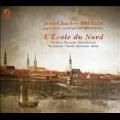 北の楽派 - 北ドイツ・バロック・オルガン音楽