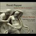 ポッパー: チェロ協奏曲、森のなかで、蝶々、タランテラ 、ハンガリー狂詩曲、妖精の踊り