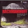 RACHMANINOV:SYMPHONY NO.2/DANCES FROM ALEKO/SCHEZO :PAAVO JARVI(cond)/CINCINNATI SYMPHONY ORCHESTRA