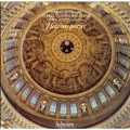 Hear My Prayer / Jeremy Budd, John Scott, St Paul's Choir