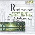 Rachmaninov: Sym 2; 3; Vocalise; Bells / Marriner, Stuttgart Rso, etc