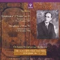 Serge Koussevitsky Vol 4 - Beethoven: Symphonies no 3 & 8
