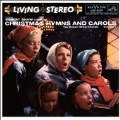 Christmas Hymns and Carols Vol.1 (Expanded Version)