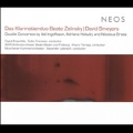 Double Clarinet Concertos - Zelinsky, D. Smeyers