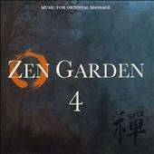 Stuart Michael/Zen Garden Vol.4: Music for Oriental Massage [428]