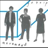 Gossip/Movement[391]