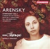 ヴァシリー・シナイスキー/Arensky: Symphony no 2, etc / Sinaisky, BBC Philharmonic[CHAN10024]