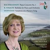 ラフマニノフ/シュトラウス/ドホナーニ: ピアノ作品集 CD