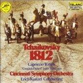 チャイコフスキー: 大序曲《1812年》<限定盤>
