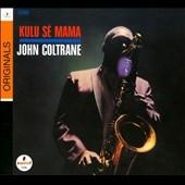 John Coltrane/Kulu Se Mama (EU) (Remaster)[1792034]