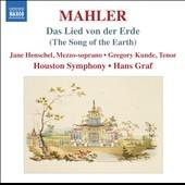ハンス・グラーフ/Mahler: Das Lied von der Erde[8572498]