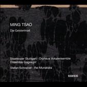 Ming Tsao: Die Geisterinsel, Serenade, If Ears were all that we needed...