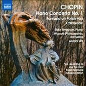 エルダー・ネボルシン/Chopin: Piano Concerto No.1 Op.11, Fantasia on Polish Airs Op.13, Krakowiak Op.14[8572335]