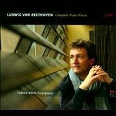 トビアス・コッホ/Beethoven: Complete Piano Pieces [4260085533213]