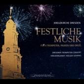 ドレスデン・トランペット・コンソート/Festliche Musik fur 4 Trompeten, Pauken und Orgel[VKJK1433]