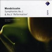 クルト・マズア/Mendelssohn : Symphonies no 1 & 5 / Masur [2564603702]